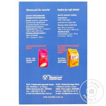 Сахар Солодко прессованный быстрорастворимый 1кг - купить, цены на МегаМаркет - фото 2