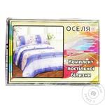 Oselya Bedding Set 200х220cm
