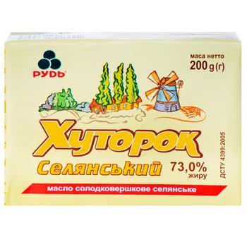 Масло Рудь Хуторок Селянський солодковершкове 73% 200г