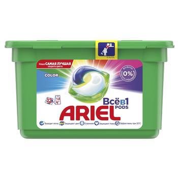 Капсули для прання Ariel Pods Все-в-1 Color 12шт