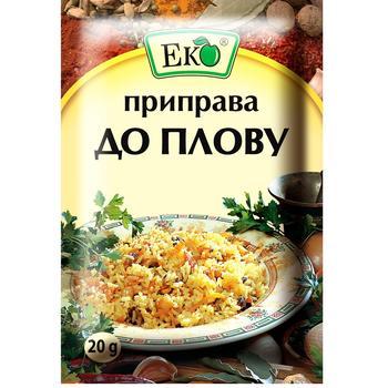 Приправа Эко для плова 20г - купить, цены на ЕКО Маркет - фото 1