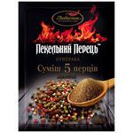 Lyubistok Hell Pepper 5 Peppers Mix 30g
