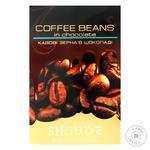 Shoud`e Candies Coffee beans in chocolate 70g