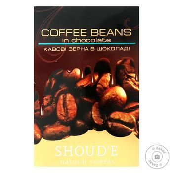 Shoud`e Candies Coffee beans in chocolate 70g - buy, prices for MegaMarket - image 1