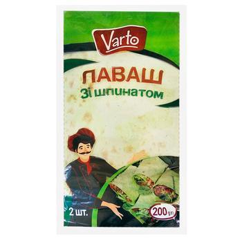Лаваш Varto со шпинатом 200г