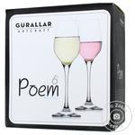 Набор бокалов Gurallar Artcraft Poem для шампанского 230мл 6шт