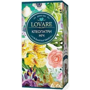 Чай зеленый Lovare Ночь Клеопатры листовой с ягодами и фруктами 24шт*2г