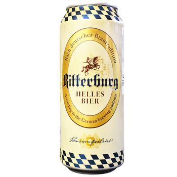 Пиво Ritterburg Helles Bier світле ж/б 5% 0,5л