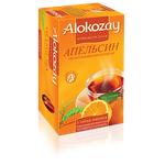 Чай Alokozay 100% натуральний цейлонський чорний Апельсин пакетований 25шт 50г