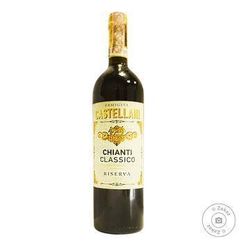 Castellani Chianti Classico Riserva red dry wine DOCG 13% 0,75l - buy, prices for Novus - image 1