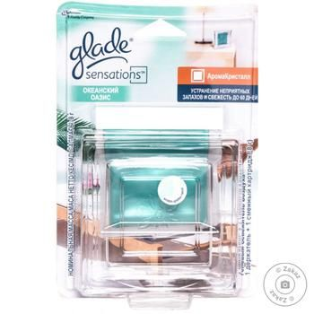 Glade Sensations Gel air freshener Aromacrystal Ocean oasis - buy, prices for Novus - image 1