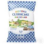 Молоко Селянське Малышам ультрапастеризованное 2.5% 900г - купить, цены на Фуршет - фото 1