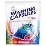 Sun Lux Color Concentrated Washing Capsules 12pcs