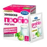Vivo Probio Yogurt Dry Bacterial Starter Culture 4pcs*1g