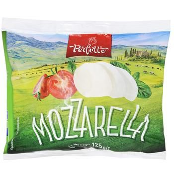 Сир Perfetto Моцарелла 45% 125г