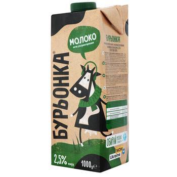 Молоко Бурьонка ультрапастеризованное 2,5% 1кг - купить, цены на Восторг - фото 2