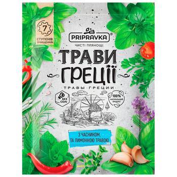 Приправа Pripravka Трави Греції з часником і лимонною травою 10г - купити, ціни на CітіМаркет - фото 1