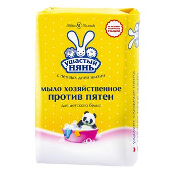 Ushasty Nian Laundry Soap Against Atains for Baby Clothes 180g - buy, prices for Auchan - photo 1