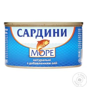 More Sardines with oil 230g - buy, prices for Furshet - image 5