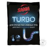 Средство для прочистки труб Turbo 50г
