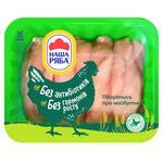 Курица Наша Ряба филе Миньон вакуумная упаковка