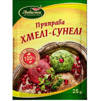 Lyubystok Hops-suneli Spice 25g - buy, prices for EKO Market - photo 1