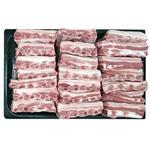 Chilled Pork Brisket with Bone