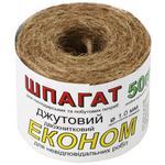 Radosvit Two-thread Jute Twine 50m