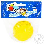 Кульки надувні Свято Мрій жовті 6шт