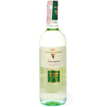 Вино Le Colline Dei Filari Совиньон белое сухое 12% 0,75л