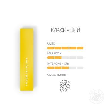 Стіки тютюновмісні Heets Yellow Label 0,008г*20шт - купити, ціни на Восторг - фото 8
