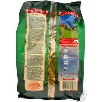 Макаронные изделия La Pasta спиральки 400г - купить, цены на Метро - фото 2