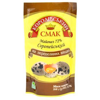 Майонез Королівський смак Європейський 72% 160г