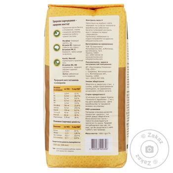 Zernovyta Wheat Groats 1kg - buy, prices for MegaMarket - image 2