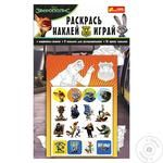Ranok Animal City Toy Paint Stickers And Play