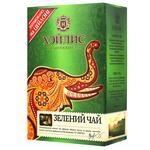 Hyleys Green Leaf Tea 90g