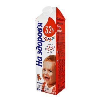 Na Zdorov'ya Children's Ultrapasteurized Milk 3,2% 950g