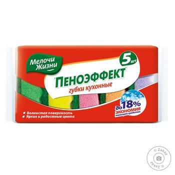 """Губки для мытья посуды ТМ """"Мелочи Жизни"""" 5шт - купить, цены на Ашан - фото 1"""