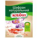 Шафран Kotanyi натуральний 0,12г