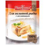 Натуральная Приправа Pripravka для заливной рыбы с желатином 20г