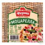 Сыр Ферма Моцарелла брикет 45% 200г - купить, цены на МегаМаркет - фото 1