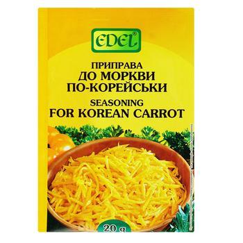 Приправа Edel для моркови по-корейски 20г