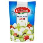 Сыр Galbani Mozzarella mini свежий 38% 150г