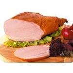 Ham Saltivskiy myasokombinat pork raw smoked