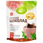 Горячий шоколад Stevia Ваниль с экстрактом стевии 150г