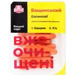 Baschinskyi Balik sausages without wrapper 350g