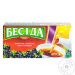 Tea Beseda currant packed 26pcs 39g