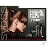 Лак для волос SYOSS Volume Lift Экстрасильная фиксация 4 400мл - купить, цены на Восторг - фото 2
