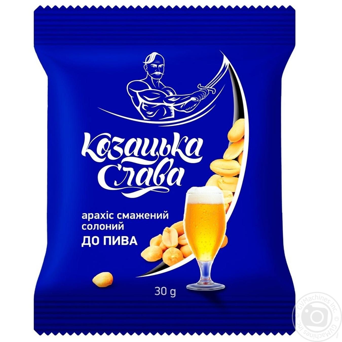 Купить 6785, Арахис Казацкая слава К пиву соленый жареный 30г, Козацька Слава