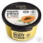 Скраб для тела Organic Shop Сочная папайя 250мл